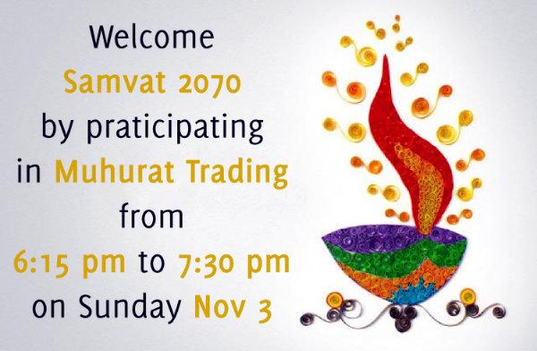Muhurat Trading Session